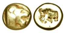 Ancient Coins - LESBOS, Mytilene. 521-478 BC.  Electrum Hekte.