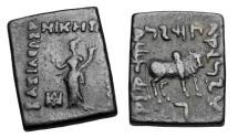 Ancient Coins - INDO-GREEKS.  Philoxenos, 100-95 BC.  Square Æ Hemiobol.  ex PNC collection.
