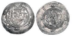 Ancient Coins - TABARISTAN.  Hani, 787-788 AD.  AR Hemidrachm.