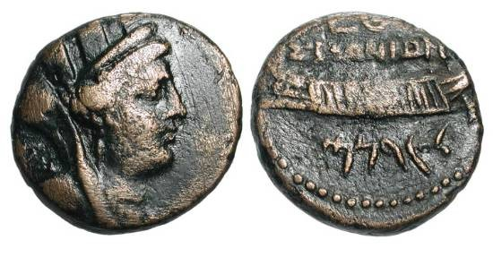 Ancient Coins - PHOENICIA ,Sidon. 107/6 BC.  Æ20 (7.48 gm). Turreted bust of Tyche / Galley.  BMC.128.  VF, brown patina