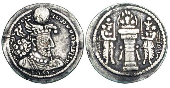 Ancient Coins - SASANIAN EMPIRE.  Hormazd II, 303-309 AD.  AR Obol (0.56 gm).  Draped bust in eagle crown / Fire-altar with attendants.  Göbl.84.  Toned VF+.  Rare.
