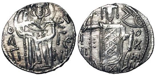 Ancient Coins - TREBIZOND.  Manuel I, 1238-1263 AD.  AR Asper (2.75 gm).  St. Eugenius standing holding long cross / Manuel standing facing with labarum and akakia.  S.2601.  aXF.
