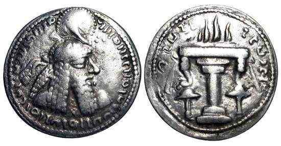 Ancient Coins - SASANIAN EMPIRE.  Ardasher I, 224-241 AD.  AR Drachm (4.27 gm).  Crowned draped bust / Fire-altar.  Göbl.10.  Toned VF.