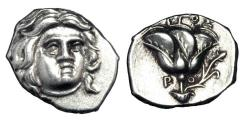 Ancient Coins - RHODES,  Mercenaries from Macedon.  Time of Perseus, 175-170 BC.  AR Drachm.