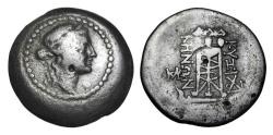 Ancient Coins - MYIA, Kyzikos.  II-I Century BC.  AE28.