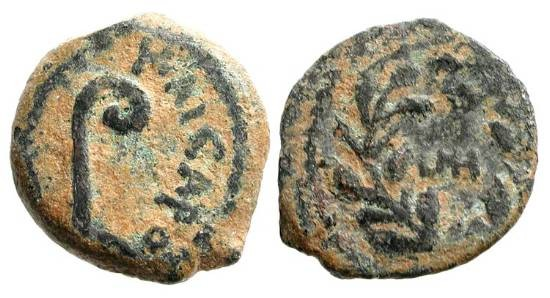 Ancient Coins - ANCIENT JUDAEA.  Pontius Pilatus (Procurator under Tiberius), 26-36 AD.  Æ Lepton (2.03 gm) of year 18 (LIH), 31 AD.  Littus / Date within wreath.  Hen.650.  VF, dark brown patina.