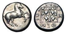Ancient Coins - THRACE, Maroneia.  400-350 BC.  AR Tetradrachm.