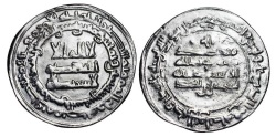World Coins - SAMANIDS.  IsmaÕil I b. Ahmad, 892-907 AD.  AR Dirhem