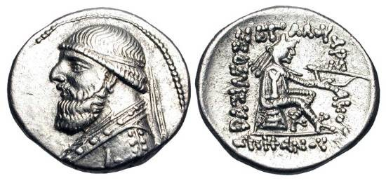 Ancient Coins - PARTHIA.  Mithradates II, 123-88 BC.  AR Drachm (4.28 gm).  Diademed draped bust / Archer seated  on omphalos holding bow.  Sh.69.  XF.