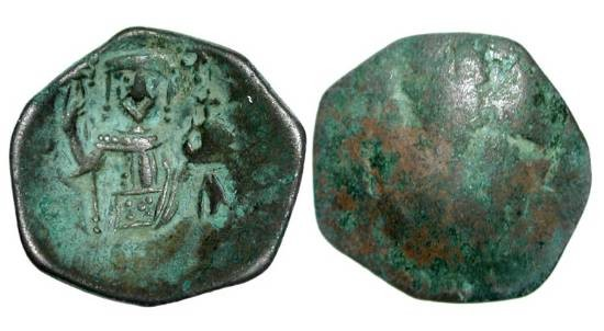 Ancient Coins - BYZANTINE EMPIRE.  Latin Emperors, 1204-1261 AD.  Æ Small Module Trachy (1.48 gm) of Constantinople.  Christ standing facing / Emperor standing with labarum and orb.  S.2035v.