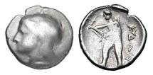 Ancient Coins - CRETE, Kydonia.  320-280 BC.  AR Drachm.
