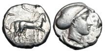 Ancient Coins - SICILY, Syracuse.  450-439 BC.  AR Tetradrachm (17.48 gm).  Slow quadriga right / Head of Arethusa wearing sakkos right.  S.931.  Boehringer.699.  Toned VF+.  Scarce.