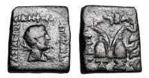 Ancient Coins - BAKTRIAN KINGDOM.  Antialkidas, 115-95 BC.  Square Æ Hemiobol.