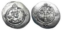Ancient Coins - SASANIAN EMPIRE.  Ardasher III, 628-630 AD.  AR Drachm
