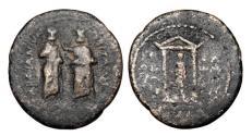 Ancient Coins - MYSIA, Pergamon Homonoia with Sardis.  Augustus, 27 BC - 14 AD.  Æ20.