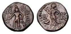Ancient Coins - GANGES VALLEY, Yaudheya Republic. III Century AD.  Æ23.