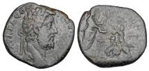 Ancient Coins - COMMODUS, 177-192 AD.  ® Sestertius.