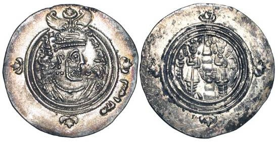 Ancient Coins - ARAB-SASANIAN.  Khusru II type, with Bismillah, after 631 AD.  AR Drachm, RD (Rayy) or GD (Jayy), yr. 35.  Crowned bust of Khusru II / Fire-altar with attendants.   Toned XF.