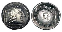 Ancient Coins - HIMYARITES.  ÔAmdan Bayyin, II Century AD.  AR Scyphate Drachm.