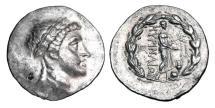 Ancient Coins - AEOLIS, Myrina.  II Century BC.  AR Tetradrachm.