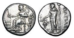 Ancient Coins - CILICIA, Nagidos.  375-365 BC.  AR Stater.
