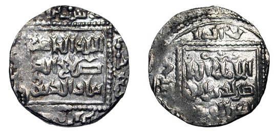 World Coins - AYYUBIDS.  Saladin, al-Nasir Salah-al-Din Yusuf I, 1169-1193 AD.  AR Dirhem (2.96 gm) of Hamah,  584 AH.  B.116.   Toned aXF.