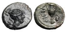 Ancient Coins - LUCANIA, Metapontum.  IV-III Century BC.  Æ13.