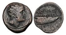 Ancient Coins - SELEUKID KINGDOM.  Seleukos IV, 187-175 BC.   AE22.