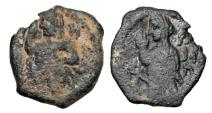 Ancient Coins - NABATAEN KINGS.  Aretas IV, 9 BC - 40 AD.  Æ14.