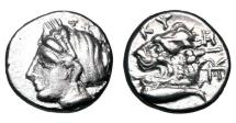 Ancient Coins - MYSIA, Kyzikos.  390-340 BC.  AR Drachm.  Rare.