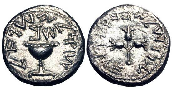 Ancient Coins - JUDAEA.  First Jewish Revolt, 66-70 AD.  AR Shekel of yr. 2 (67/68 AD).  Chalice, rim decorated with eight pellets / Stem with three pomegranates.  Hen.659.  aXF, some smoothing.