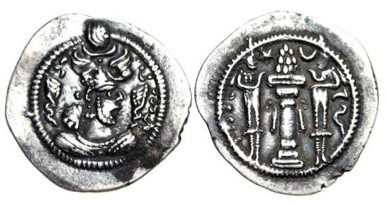 Ancient Coins - SASANIAN EMPIRE.  Peroz, 459-484 AD.  AR Drachm (4.06 gm), Nahr-Tire Crowned draped bust / Fire-altar with attendants.  Göbl.174.  Toned aXF.