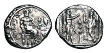 Ancient Coins - CILICIA, Tarsos.  Datames, 378-362 BC.  AR Stater.