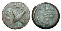 Ancient Coins - JUDAEA, Procurators.  Antonius Felix, 52-59  AD.  Æ Prutah (2.50 gm), yr. 14 (54 AD).  Crossed shields / Palm tree.  Hen.652.  VF, olive brown patina.