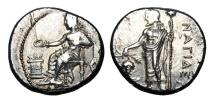 Ancient Coins - CILICIA, Nagidos.  420-380 BC.  AR Stater
