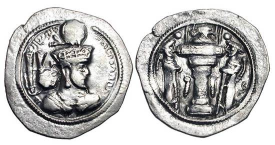 Ancient Coins - SASANIAN EMPIRE.  Shapur III, 383-388 AD.  AR Drachm (3.80 gm).  Bust wearing arcaded crown / Fire-altar with attendants.  Göbl.125v.  aXF.