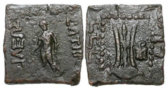 Ancient Coins - BAKTRIAN KINGDOM.  Apollodotos I, 160-150 BC.  Æ Square Hemiobol  (9.57 gm).  Apollo standing holding arrow and bow / Tripod.  SNG.ANS.360.  VF, olive brown patina.