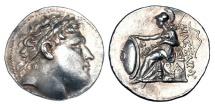 Ancient Coins - PERGAMENE KINGDOM. Eumemes I, 263-241 BC.  AR Tetradrachm.