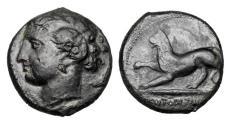 Ancient Coins - SICILY, Centuripae. 344-336 BC.  Æ30 Drachm.  Very Rare.