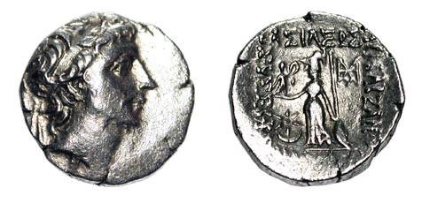 Ancient Coins - KINGDOM of CAPPADOCIA.  Ariobarzanes III Eusebes Philoromaios, 52-42 BC.  AR Drachm, yr. 9.  Diademed head / Athena standing holding Nike, spear and shield.  Sim.1b.  Toned VF+.