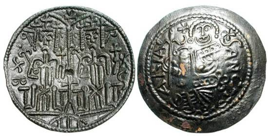 World Coins - HUNGARY.  Bela III, 1172-1196 AD.  Scyphate Æ (3.03 gm).  Two enthroned kings holding sceptres / The Virgin and Child enthroned.  H.72.  XF, dark brown patina.
