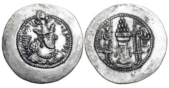 Ancient Coins - SASANIAN EMPIRE.  Yazdgard II, 438-457 AD.  AR Drachm (4.06 gm).  Crowned draped bust / Fire-altar with attendants.  Göbl.160.  XF