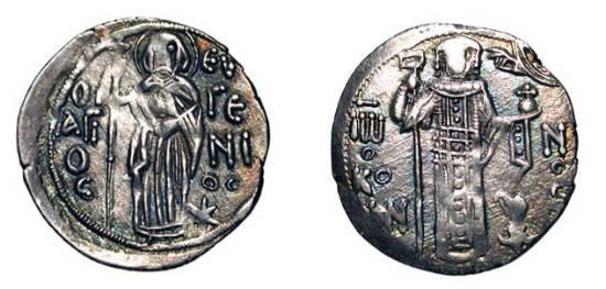 Ancient Coins - TREBIZOND.  John II, 1280-1297 AD.  AR Asper (2.50 gm).  St. Eugenios standing / Emperor standing.  S.2611.   Toned uneven aXF, large full flan, weak spots.
