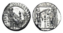 CILICIA, Tarsos.  Datames, 378-362 BC.  AR Stater.