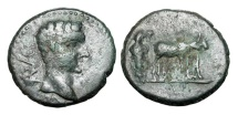Ancient Coins - MACEDONIA, Philippi.  Augustus, 27 BC-14 AD.  AE17