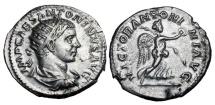 ELAGABALUS, 218-222 AD.  AR Antoninianus