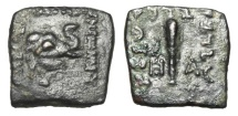 Ancient Coins - BAKTRIA.  Menander I Soter, 165-130 BC.  Square Æ Chalkous