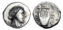 Ancient Coins - CARIA, Halikarnassos.  II-I Century BC.  AR Hemidrachm.