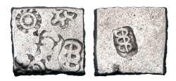 Ancient Coins - MAURYAN EMPIRE.  Ashoka, 272-232.   BC.  AR Karshapana.