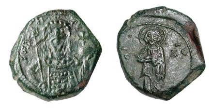 Ancient Coins - BYZANTINE EMPIRE.  John II, 1118-1143 AD.  Æ Half Tetarteron (2.49 gm)  of Thessaloniki.  Christ standing / Facing bust of John.  S.1954.  aXF, olive green patina.  Scarce.